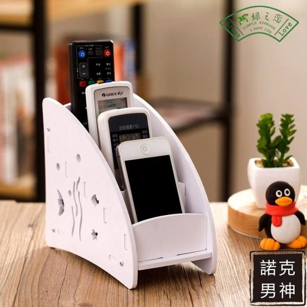 雙11優惠-小清新遙控器收納盒茶幾客廳多功能家用創意桌面收納盒歐式塑料 快速出貨