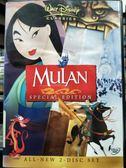 影音專賣店-P03-539-正版DVD-動畫【花木蘭1 雙碟特別版】-迪士尼