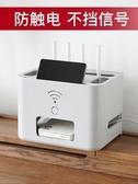 電線收納盒無線路由器收納盒桌面機頂盒置物架wifi盒子神器插線板電線整理盒 宜室家居