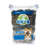 寵物家族-【潔牙一番】 機能潔牙骨(牙刷骨頭)S/M 桶裝1000g