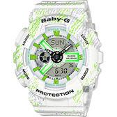 CASIO 卡西歐 Baby-G 蠟筆塗鴉雙顯錶-白 BA-110TX-7ADR / BA-110TX-7A