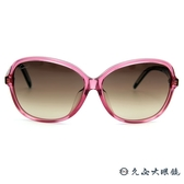 GUCCI 墨鏡 GG3664FS 0WYD8 (透粉-粉棕) 螺旋鏡腳 太陽眼鏡 久必大眼鏡