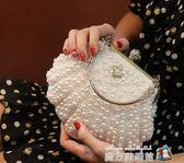 新款貝殼珍珠包水鑚包晚宴包新娘包禮服包宴會手拿包斜跨小包 魔方數碼館