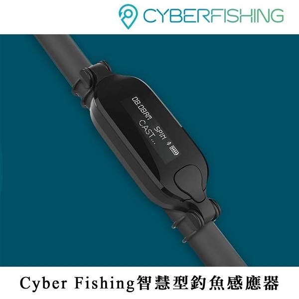 漁拓釣具 Cyber Fishing 智慧型釣魚感應器