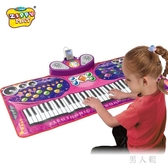 電子琴女孩幼兒童早教益智61鍵電子琴鋼琴毯學習音樂玩具生日禮品物 PA8712『男人範』
