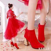 大尺碼婚鞋女2019新款新娘結婚鞋子 紅色敬酒韓版短靴尖頭粗跟婚靴 DN21816『寶貝兒童裝』