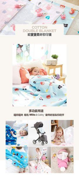 ☆愛兒麗☆Milo& & Gabby 動物好朋友-雙面寶寶棉蓋毯(LOLA影子)