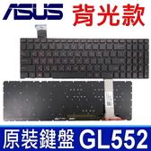 華碩 ASUS GL552 全新 背光款 繁體中文 鍵盤 GL742VW GL752 GL752V GL752VL GL552J GL552V GL552VW GL742