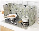 優思居 廚房炒菜防油擋板 家用灶臺防濺擋油板煤氣灶隔熱板隔油板(兩件裝) 小山好物