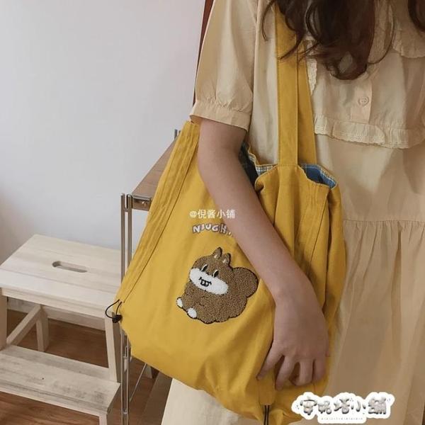 黃色夏日百搭休閒上班購物單肩包托特包女 可愛大容量手提帆布袋 夏季特惠