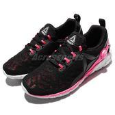 【五折特賣】Reebok 慢跑鞋 Zpump Fusion 2.5 黑 粉紅 白 充氣設計 休閒鞋 女鞋【PUMP306】 AR2816