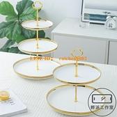 水果盤多層果盤零食盤創意現代客廳家用甜品臺點心盤糖果盤【輕派工作室】