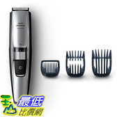 [美國直購] Philips Norelco BT5210/42 Beard & Head trimmer Series 5100, 17 built-in length settings 電動刮鬍刀