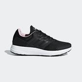 ADIDAS GALAXY 4 [F36183] 女鞋 運動 慢跑 休閒 緩震 舒適 健身 回彈 柔軟 愛迪達