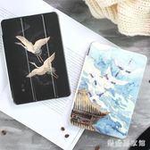 平板保護套新款2018iPad3 air2蘋果mini4迷你5平板電腦6薄Pro11英寸 QG28773『樂愛居家館』