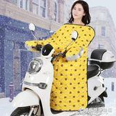 電動摩托車擋風被冬季加絨加厚保暖電瓶自行車電車擋風罩加大防風WD 時尚芭莎
