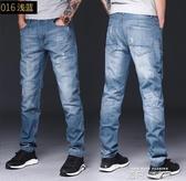 牛仔褲男寬鬆直筒男士牛仔褲夏季薄款男褲大碼褲子男休閒牛仔褲男 依凡卡時尚