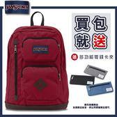 【JANSPORT】AUSTIN系列後背包 -聖誕紅(JS-43571)