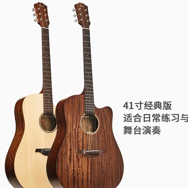 限定款吉他雷克斯民謠吉他初學者學生男女通用41寸36寸原木色新手入門用