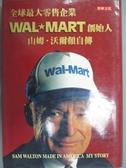 【書寶二手書T7/財經企管_ZGW】Wal-Mart創始人山姆.沃爾頓自傳_原價460_李振昌