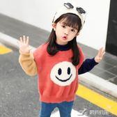 毛衣韓版卡通笑臉馬海毛針織衫中小童拼色男女童裝 樂芙美鞋