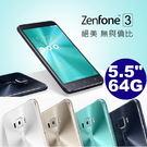 ASUS Zenfone 3 5.5吋 ...