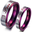 《 QBOX 》FASHION 飾品【R100N297】精緻情侶浪漫微鑲鑽紫色鈦鋼對戒指/戒環(男/女單款)