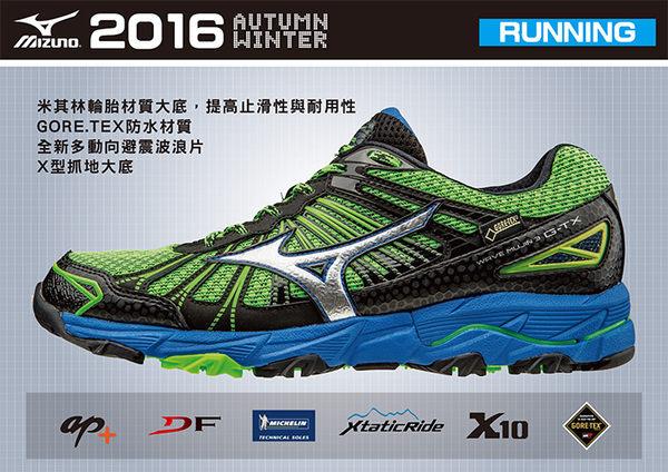 MIZUNO 美津濃  MIZUNO WAVE MUJIN 3 男慢跑鞋 (綠*銀)  GORE-TEX 防水透氣J1GJ165703