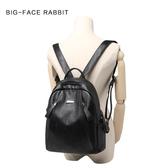 雙肩包女新款時尚百搭休閒正韓旅行背包簡約軟皮質女士包包潮