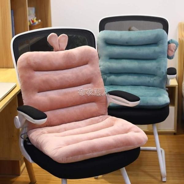 增高坐墊腰靠一體一體式床上用靠椅學生老板椅貨車韓風二放榻 【快速出貨】