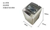 PANASONIC 國際牌【NA-168VB】15公斤 直立式洗衣機