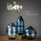 玻璃花瓶家居客廳北歐餐廳插花藍色透明花器