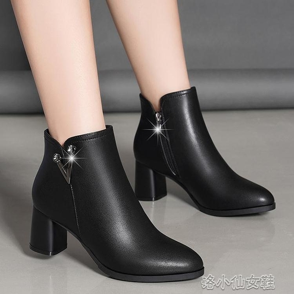 流行短靴 真皮新款粗跟高跟靴子軟皮V水鉆韓版尖頭顯瘦個性女短靴 新年禮物