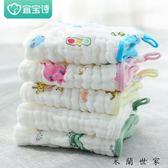 寶寶純棉紗布口水巾嬰兒洗臉巾小毛巾
