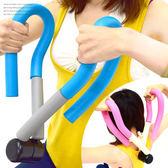 彈力健美夾│Beauty反向美體夾.貝殼機健臂力器手臂力訓練美腿機.運動健身器材推薦