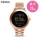 FOSSIL Q VENTURE 玫瑰金不鏽鋼觸控螢幕智慧手錶 女