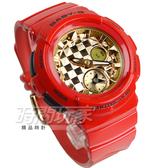 Baby-G BGA-195VLA-4A 紅金配色 限定女錶 立體鉚釘 BGA-195VLA-4ADR CASIO卡西歐