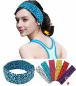 運動瑜伽發帶時尚豹紋頭帶運動健身彈力棉發箍吸汗發帶頭飾【格林世家】