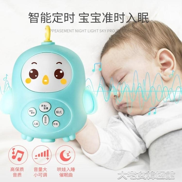 床鈴新生兒嬰兒玩具0-1歲床鈴寶寶3-6-12個月音樂旋轉床頭鈴搖鈴床 大宅女韓國館YJT