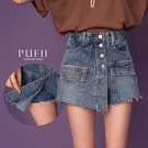 限量現貨◆PUFII-褲裙 假兩件四釦牛...