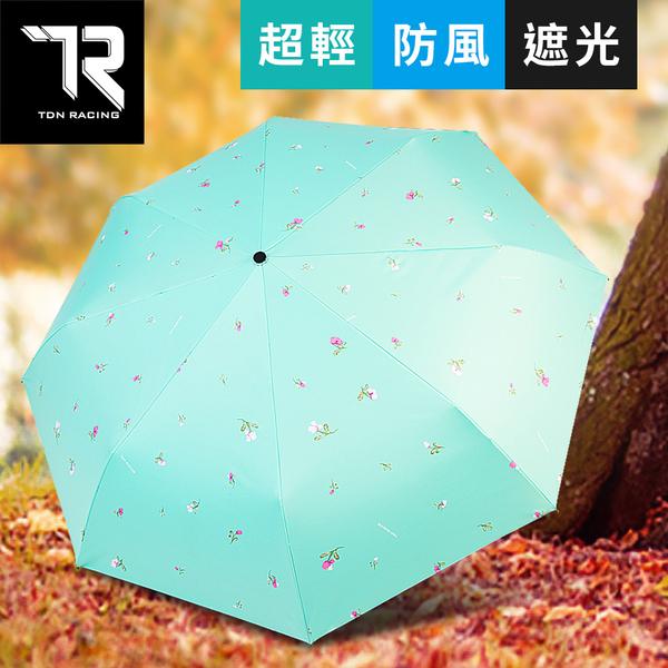 TDN鈴蘭花超輕降溫三折傘黑膠晴雨傘防曬陽傘B7617A【JoAnne就愛你】