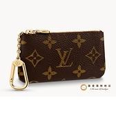 【雪曼國際精品】LV M62650 經典Monogram鑰匙/零錢包~全新現貨