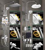 淋浴花灑套裝家用全銅衛浴淋雨噴頭衛生間沐浴洗澡神器淋浴器  LN892  【Sweet家居】