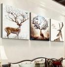 客廳裝飾畫現代簡約北歐風格沙發背景牆三聯畫壁畫掛畫牆畫餐廳畫CY 自由角落