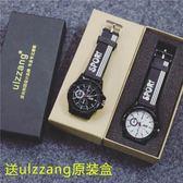 兒童手錶 手表男學生韓版簡約男孩中學休閒大時尚大表盤初中潮流復古運動