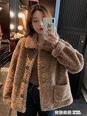 小香風羊羔絨女士短外套年秋冬季新款上衣加厚皮毛一體羊羔毛 奇妙商鋪