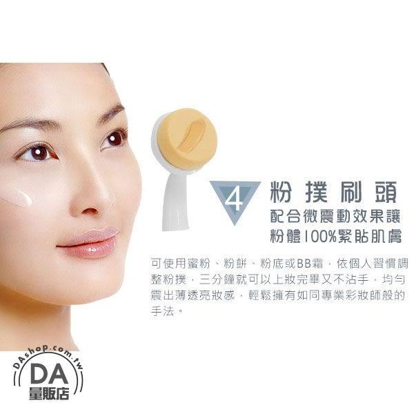 《DA量販店》SAMPO 聲寶 二合一 深層 震動 美顏儀 洗臉機 FY-Z1601WL 藍色(W89-0148)