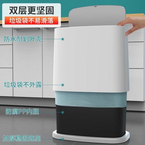 北歐垃圾桶帶蓋家用臥室網紅廚房衛生間床邊分類大號夾縫拉垃圾桶