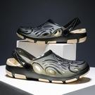 海灘鞋 包頭涼鞋男士防滑洞洞鞋夏季涉水塑膠戶外游玩涼拖男鞋大碼沙灘鞋