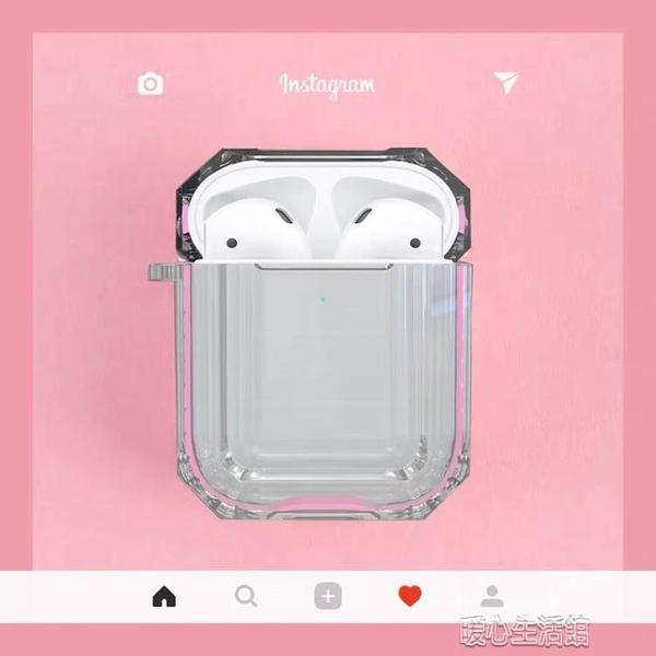 蘋果airpod保護殼藍芽耳機殼airpods保護套透明軟殼aiepods2適用3 快速出貨
